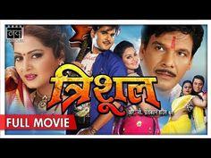 Trishul Bhojpuri Full Movie Download and Watch Online - Latest Bhojpuri Movies, Trailers, Audio & Video Songs - Bhojpuri Gallery Bhojpuri Full HD Movies INDIAN BEAUTY SAREE PHOTO GALLERY  | I.PINIMG.COM  #EDUCRATSWEB 2020-07-02 i.pinimg.com https://i.pinimg.com/236x/73/7c/22/737c223126cbd281486bbe13d2d0b90e.jpg