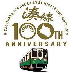記念 ロゴ - Google 検索 Japanese Graphic Design, Vintage Graphic Design, Birthday Logo, Anniversary Logo, Railway Posters, Japanese Calligraphy, Sale Banner, Typography Logo, Vintage Travel Posters
