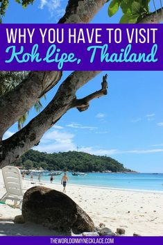 With many of Thailand's islands so overdeveloped these days, I wasn't sure if I would be able to find a true Thai island paradise  - but luckily I found Koh Lipe. Koh Lipe is an incredible island destination with gorgeous beaches and some of the best snorkeling in Asia in the surrounding National Marine Park. Click through to find out why you have to visit Koh Lipe, Thailand. | The World on my Necklace #kohlipe #thailand #islandlife #bestbeaches #paradise