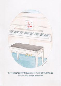 Watercolor illustration of Haruki Murakami's novel Colorless Tsukuru Tazaki and His Years of Pilgrimage by illustrator / artist Karen Muray of A Rose Cast