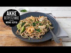 Coconut Sauce, Coconut Shrimp, Shrimp Linguine, Fish And Seafood, Japchae, Spaghetti, Pasta, Dishes, Ethnic Recipes