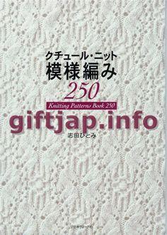 Knitting Patterns Book 250 - rejane camarda - Picasa Albums Web