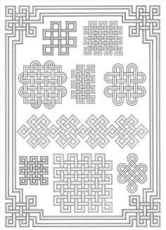Geometric Wolf, Tibet, Diagram, Mood, House, Art, Art Background, Home, Kunst