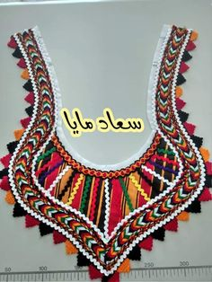 Neck Designs For Suits, Back Neck Designs, Hand Embroidery Dress, Ribbon Embroidery, Churidar Neck Designs, House Dress, Crochet Videos, African Fashion Dresses, Hand Designs