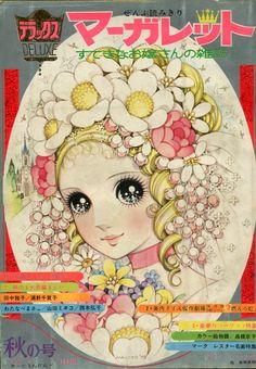 """fehyesvintagemanga: """" illustration by takahashi macoto cover of margaret magazine, 60s """""""