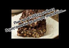 Εύκολη συνταγή για μελομακάρονα! | ediva.gr Sweet Recipes, Desserts, Food, Kitchens, Tailgate Desserts, Deserts, Essen, Postres, Meals