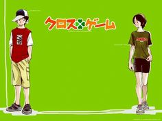 Koy y Aoba- Cross Game Baseball Anime