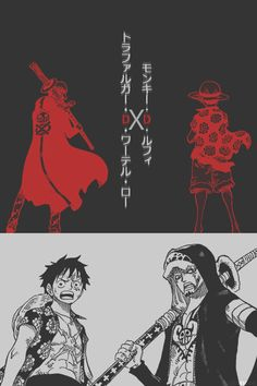 Day 14: Favourite Character Interactions ☰ Monkey D. Luffy & Trafalgar D. Water Law
