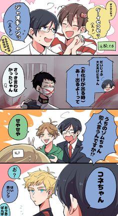 Manga, Anime, Kakashi, Devil, Manga Anime, Manga Comics, Cartoon Movies, Anime Music, Animation