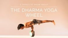 Interested in taking the Dharma Yoga Wheel out for a spin? Here's a few yoga wheel exercises to get the ball rolling.