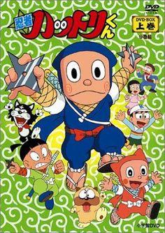 9 ninja hattori ideas ninja anime cartoon 9 ninja hattori ideas ninja anime