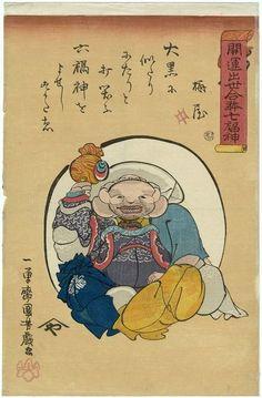 """Sugatawe Shi Preface the DaEmifu Roppuku God Nitarito or similar to Daikoku"" Six God coalescence Mahakara The Seven Gods of Good Fortune Join Together to Bring Luck / Kuniyoshi luck career coalescence Shichifukujin Utagawa Kuniyoshi 1843-1847 circa. (Mouth referee's fan) Hotei, left knee Fu Lu Shou, Bishamonten, stomach (crest of Tsurukashiwa) Ebisu Sarasvati right foot backwards, from left shoulder hand with Uchidenokozuchi is part of the face. Therefore left foot'm supposed to become ..."