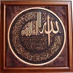 Kaligrafi Ayat Kursi Jati Craftsman House Numbers, Kaligrafi Allah, Quran Pak, Islamic Wall Art, Islamic Art Calligraphy, Arabic Art, Alhamdulillah, Ancient Art, Art Forms