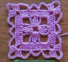 Billedresultat for laczenie kwadratow szydelkowych Crochet Blocks, Granny Square Crochet Pattern, Crochet Flower Patterns, Crochet Squares, Crochet Motif, Crochet Designs, Knitting Patterns, Crochet Flowers, Granny Squares