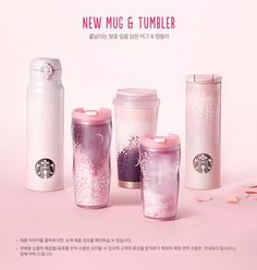 Sold out right after released in Starbucks Korea. Limited Edition Only Korea. Copo Starbucks, Starbucks Cup Art, Starbucks Coffee, Starbucks Tumbler, Coffee Type, Coffee And Books, Men Coffee, Coffee Menu, Cute Water Bottles