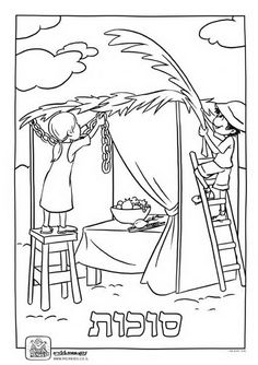 Sukkot coloring pages for Kids | Family Holiday