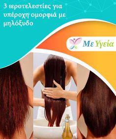 Natural Treatments, Natural Remedies, Natural Home Remedies