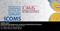 ICOMS 2013 International Conference on Oral and Maxillofacial Surgery 바르셀로나 국제 턱안면 구강외과학 회의