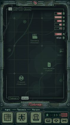 Bunker interface on Behance Nail Bat, Post Apocalyptic Games, Hd Wallpaper Android, Wallpapers, Spaceship Interior, Game Textures, Fallout Art, Game Gui, Game Ui Design