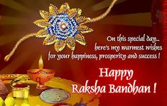 Raksha Bandhan Cards Images for Brother with Quotes and Poetry Happy Raksha Bandhan Messages, Happy Raksha Bandhan Quotes, Happy Raksha Bandhan Wishes, Happy Raksha Bandhan Images, Raksha Bandhan Greetings, Poem On Raksha Bandhan, Raksha Bandhan Day, Raksha Bandhan Photos, Raksha Bandhan Cards