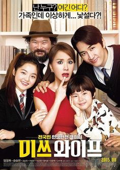 Wonderful Nightmare (movie) w/ Uhm Jung Hwa , Song Seung Hun(SSH!!!)