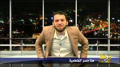 متشيع مصري من عادى وقاتل أهل البيت أمره إلى الله !!