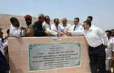 اخبار اليمن اليوم : محافظ حضرموت يضع حجر الأساس لمشروع مدينة سكنية ضخمة للشباب وذوي الدخل المحدود (صور)