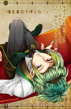By:Pixiv.Id. (Anime Guy)Green Kishi