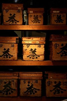 Antique Japanese green tea container box.