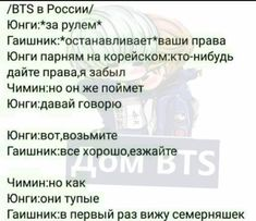 Bts Bangtan Boy, Jimin, I Love Bts, My Love, Blackpink And Bts, Korean Language, Bts Fans, About Bts, Girl Humor