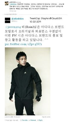 Rain/Adidas 3-in-1 Outdoors campaign. Tweeted by Adidas. (Image credit: Adidas / alladidas @Twitter, 10.19.2011)