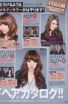 lovely hair styles from jelly 2013.01
