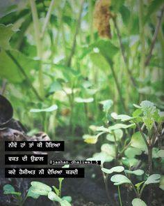 Reality Of Life, Reality Quotes, Punjabi Status, Zindagi Quotes, Punjabi Quotes, Boy Quotes, Good Thoughts, Allah, Words