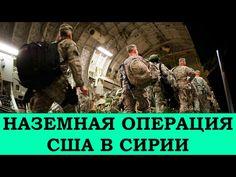 Видео новости азербайджана смотреть онлайн