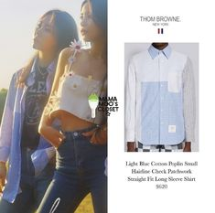 Shirt Sleeves, Long Sleeve Shirts, Where Are We Now, Closet Lighting, Thom Browne, Hairline, Poplin, Light Blue, Fitness