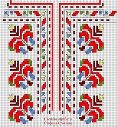 Manado, Folk Embroidery, Birthday Cards, Cross Stitch, Arts And Crafts, Kids Rugs, Palestine, Bulgaria, Cushions