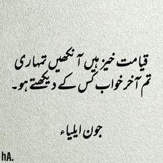 525 Best Urdu poetry images in 2019   Urdu poetry, Urdu quotes