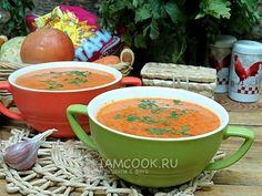 Польский помидорный суп (Zupa pomidorowa)