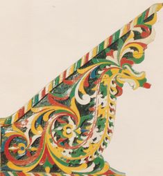 Naga Motif Filipino Architecture, Architecture Photo, Philippine Mythology, Philippines Culture, Filipiniana, Mindanao, Ethnic Design, Elements Of Style, Book Projects