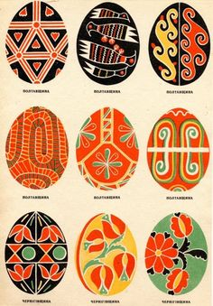 """Pysanky. A note on pronunciation, despite what you may have heard on television, a supplier of pysanky tools or from an instructor in a local class, """"Pysanka"""" is correctly pronounced """"Pih-sahn-kah""""  with the plural """"Pih-sahn-kih"""". All with short vowels.  The term """"pysanky"""" is not, never was, nor will it ever be correctly pronounced """"pie-SAN-kee or pizz-an-ki"""""""