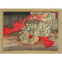 安達吟光: Disguised as Woman - Abbreviated Japanese History - Artelino