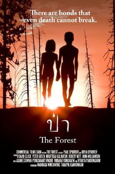 CineMatrix - Rare and scandalous films of world cinema, films about first love The Forest Film, Into The Forest Movie, Movie Guide, Movie Info, Film Vf, Film Movie, Movies For Boys, Kid Movies, Livros