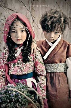 Children in traditional Korean clothing. This one is my favorite.