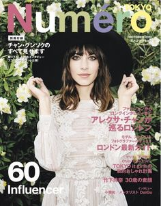 Alexa Chung wears Valentino on the October 2012 cover of Numero Tokyo. Shot by by Angelo Pennetta.