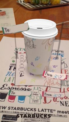 http://www.starbucks.co.jp/latte/ar/
