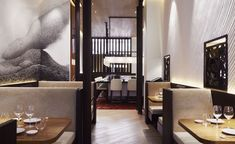 Following in the footsteps of its older sibling on Rue du Mont Thabor, Kinugawa Matignon also bills itself as a contemporary Izakaya. Located near Rond Point des Champs Elysées in Paris' Golden Triangle, the restaurant has again been designed by Fre...