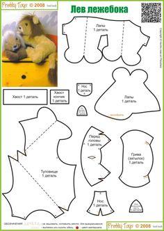 Выкройка сложная, подобных еще не было и сделана по скану, который еле различим (обозначений практически не видно). Для изготовления понадобится длинноворсный мех для гривы и кончика хвоста и мех с коротким ворсом для всех остальных деталей.