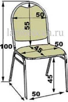 Выкройка чехла для стульев