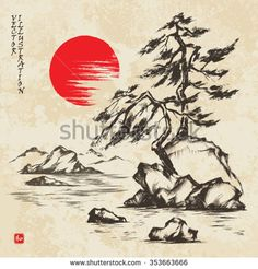 Pine trees on the rock. Picture in traditional japanese sumi-e style on vintage watercolor background. Japanese Tree, Japanese Symbol, Japon Illustration, Tree Illustration, Landscape Background, Watercolor Background, Watercolour, Cool Landscapes, Landscape Paintings