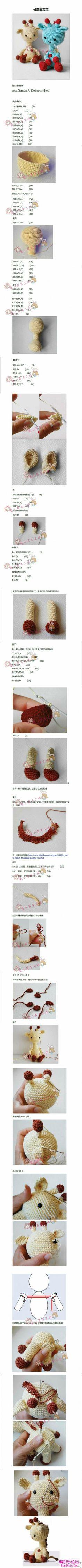 点击查看原图 Giraffe Crochet, Crochet Bookmarks, Amigurumi Doll, Crochet Dolls, Diy And Crafts, Crochet Patterns, Free, Cute Things, Creativity